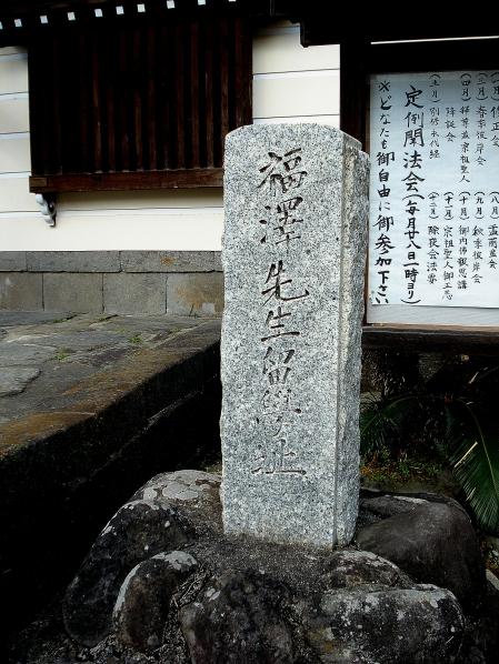 長崎旅情 三日目 ・ 四日目