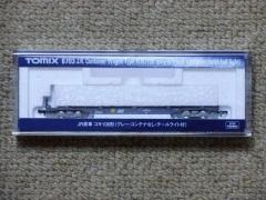 8703・コキ106 テールライト付