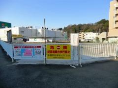 柿生駅北口1