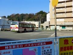 柿生駅北口2