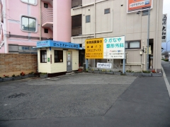 関東バス・旧柳窪折返所跡