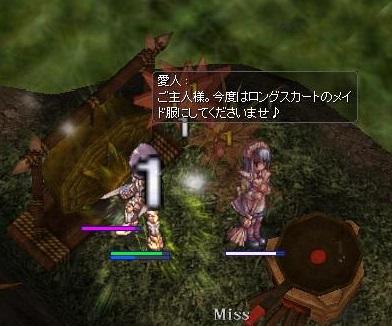 screen620.jpg