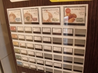 ピロピロ麺屋@末広町・20151215・券売機