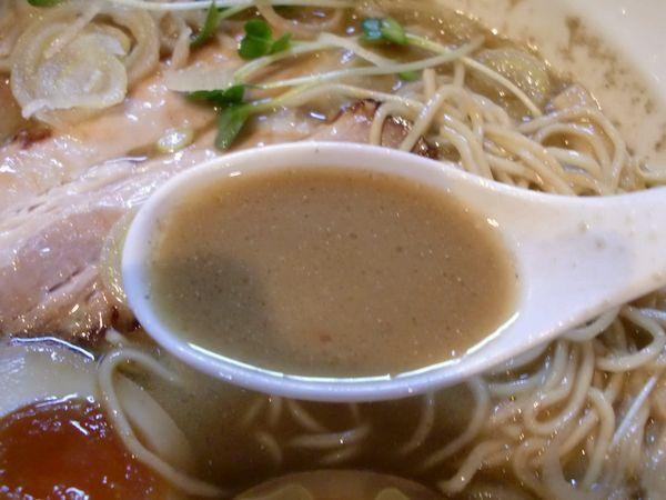 一寸星@目黒・20151227・スープ