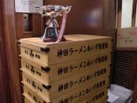 十紋字@末広町・20160128・麺箱