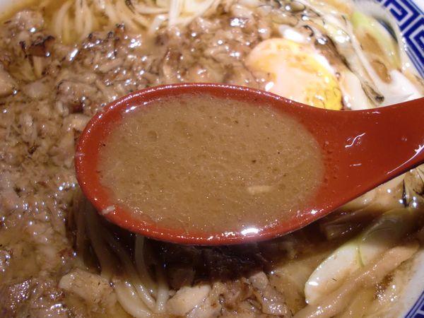 東京らあめんタワー@秋葉原・20160203・スープ