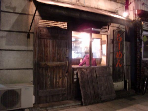 北地蔵@蔵前・20160308・店舗