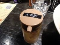 MANNISH@神田・20160313・生姜酢