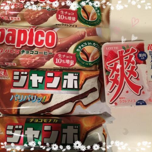 fc2blog_201602181321372d3.jpg