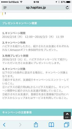fc2blog_20160219172242acf.jpg
