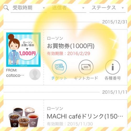 fc2blog_20160227101847922.jpg