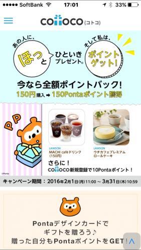 fc2blog_20160227101850409.jpg