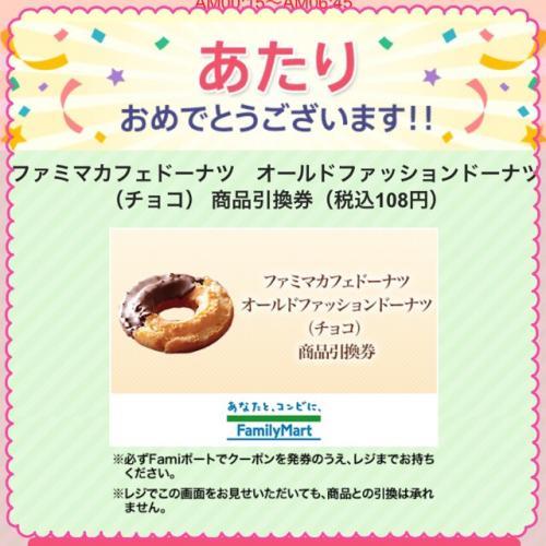 fc2blog_201603022253257e0.jpg