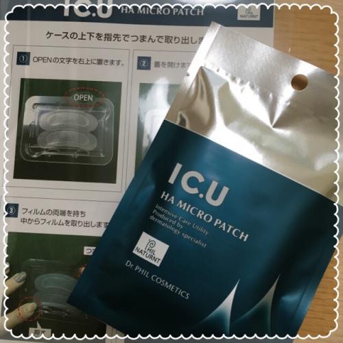 fc2blog_20160302225330bc2.jpg
