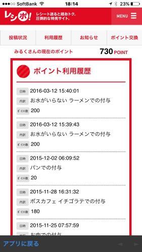 fc2blog_201603121932447db.jpg