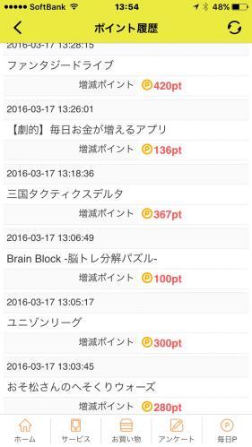 fc2blog_20160317151033dfa.jpg