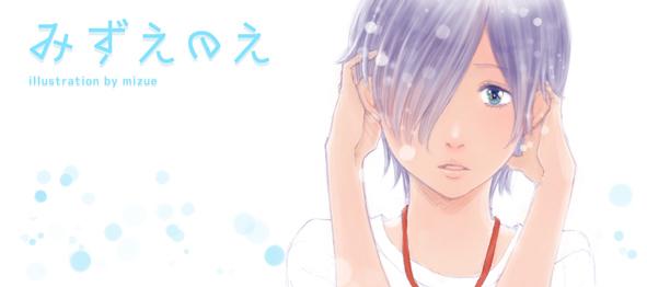 20160213_top_mini.jpg