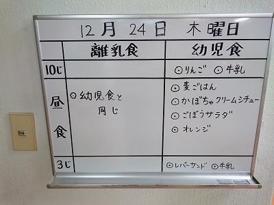 s-DSC_0086.jpg