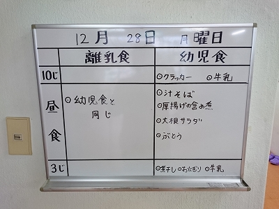 s-DSC_0112.jpg