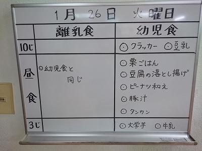 s-DSC_0527.jpg