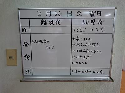 s-DSC_1091.jpg