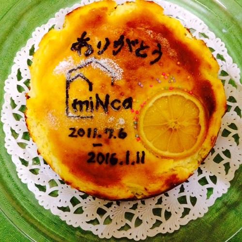 lemoncheese.jpg