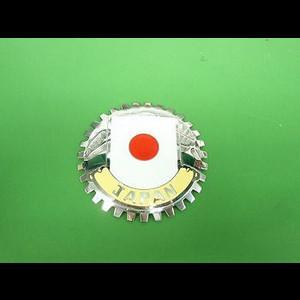 minimaruyama_b7972.jpg
