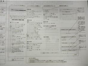minimaruyama_b8216_2.jpg