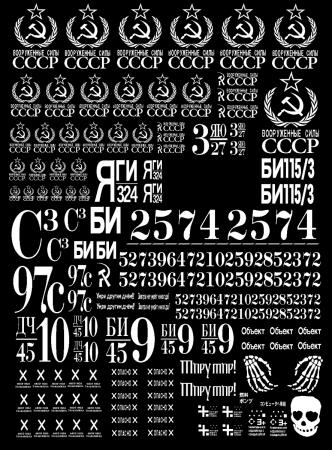 cccp7_4mono.jpg