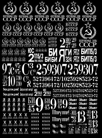 cccp7_7.jpg