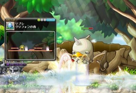 Maple160102_131030.jpg