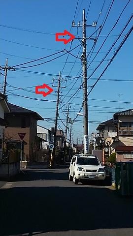 みらい住建 リフォーム 日常の一コマ 電柱② 源さん12号 縮小