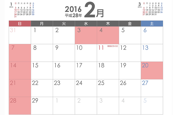 20160229-1.jpg