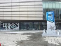函館旅行・2016年2月 函館駅
