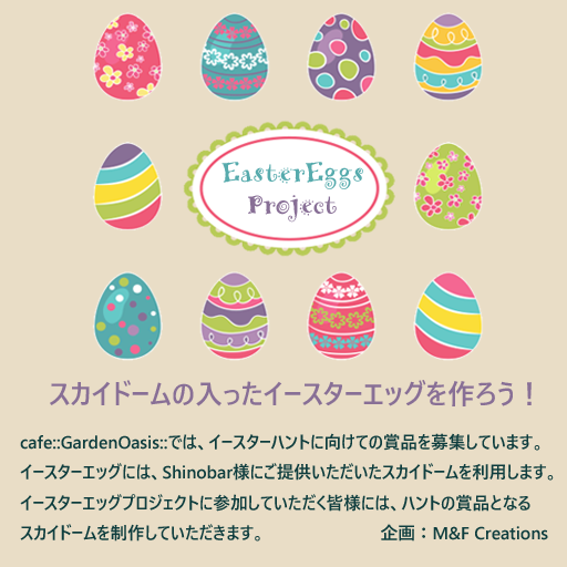 EasterEggsProject.png
