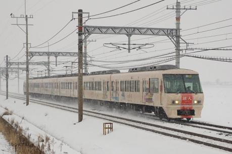 雪旅人_160125_2