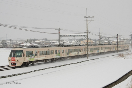 雪旅人_160125_1