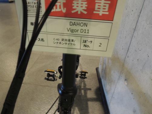 DSCN4198cds (1)