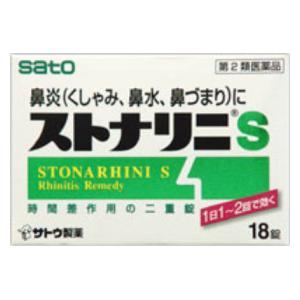 stonarhini