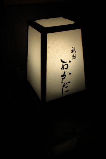 okada27_12_1.jpg