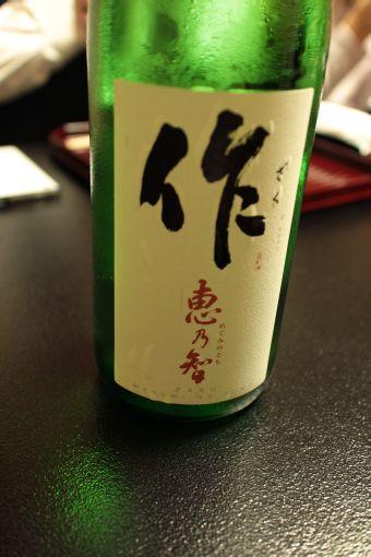 okada27_12_6.jpg