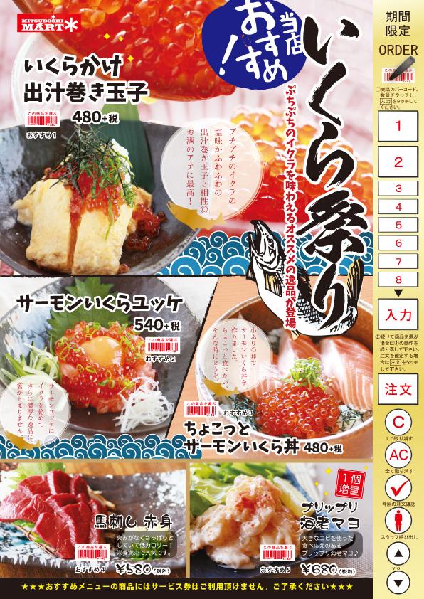 201512_food_out.jpg