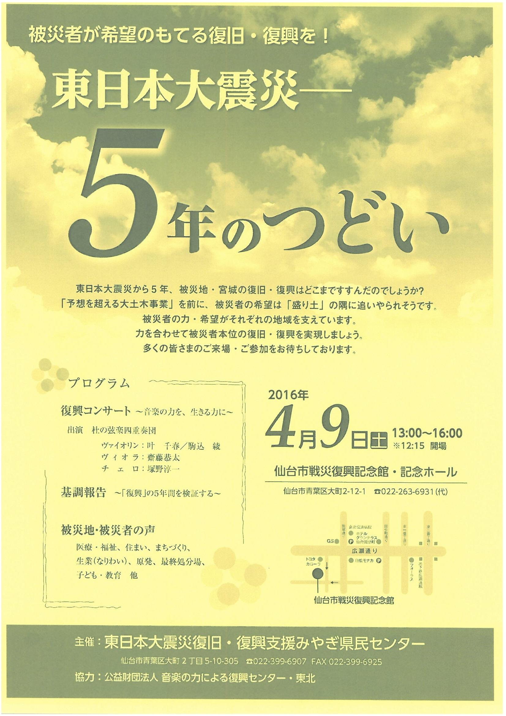 SKMBT_C22016031812390_0002.jpg