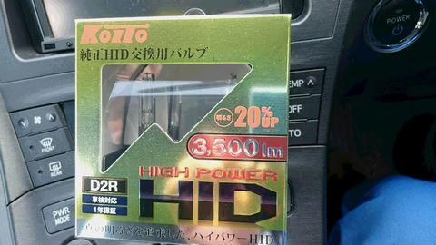 280320hid.jpg