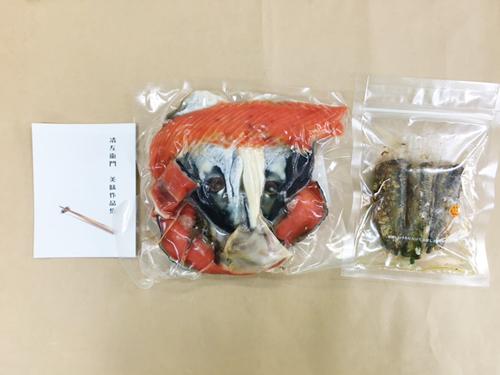 清左衛門 鮭のあらと鰯の佃煮