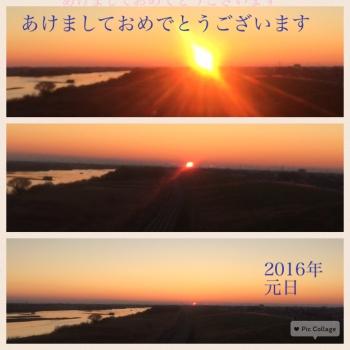 2016年元日