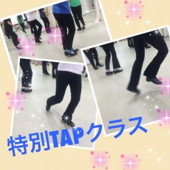 特別TAP②