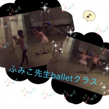 富未子先生Ballet