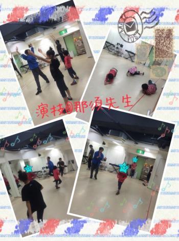 演技@那須先生