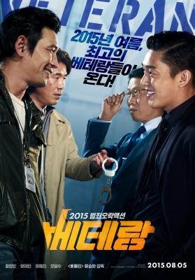 movie_imageC6ZTEICL.jpg
